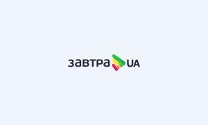 Оголошено результати 1-го туру конкурсу-2018/19 «Завтра.UA»
