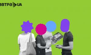 Оголошено розподіл по групах  учасників 3-го туру конкурсу-2019/20 «Завтра.UA»