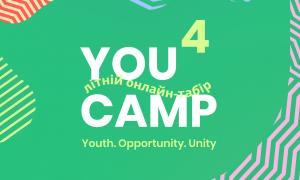 Обрано учасників 4-го літнього табору YOU Camp